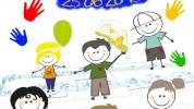 2015_A4_Kinderkonzert-Pusteblume.jpg